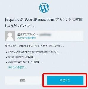 20160302-jetpack-06
