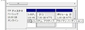 20160304-winboot-03