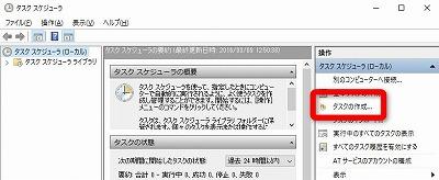 20160309-user-01
