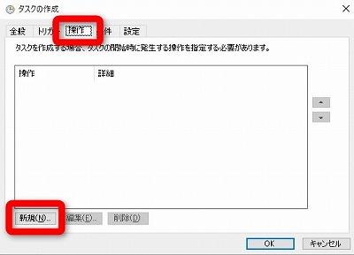 20160309-user-05
