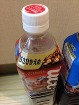 20160310-coffee-18313