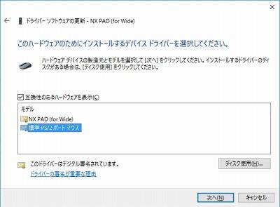20160317-driver-04