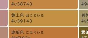 20160318-collar-01