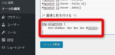 20160318-shadow-03
