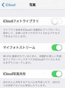 20160319-iphone-02