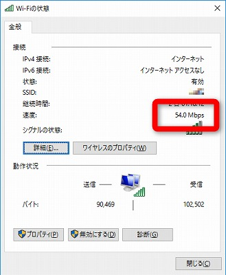 20160321-wifi-01