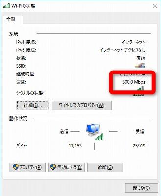 20160321-wifi-03