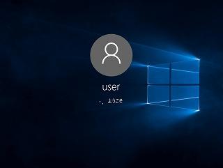 userswitch-01