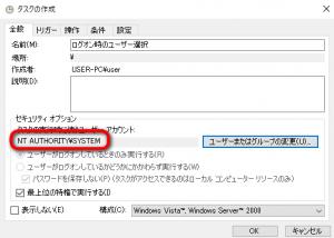 userswitch-03