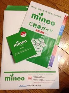 iPhone6で利用したのと同じmineoのSIMカード。ただし、こちらはDプラン。
