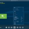 ブルーレイビデオを再生できるフリーソフト