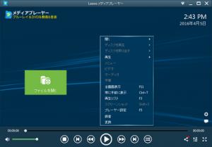 20160405-Blu-ray-03