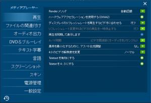 20160405-Blu-ray-04