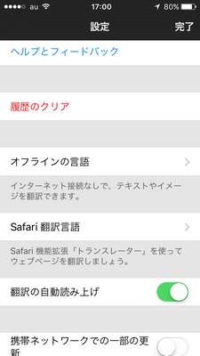 20160408-translation-03