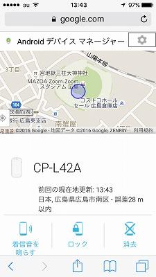20160423-gps-01