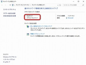 20160425-network-02