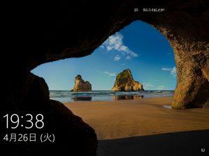20160427-lock-01