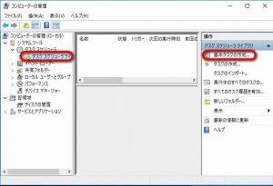20160430-taskscheduler-02
