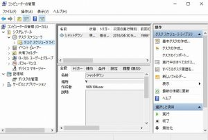 20160430-taskscheduler-09