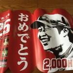 新井さん2000本安打記念ポスター