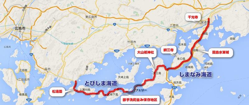 shimanami-tobishima1
