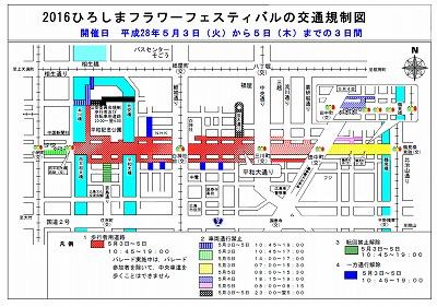 20160501-hiroshimaff-04
