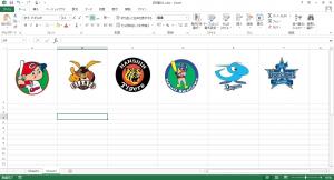 Excel-gazoukirikae-02