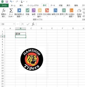 Excel-gazoukirikae-11