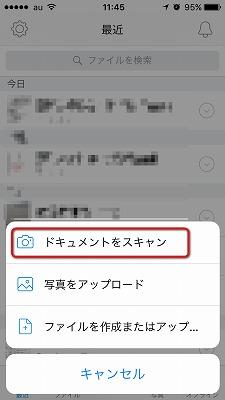 Dropbox-02