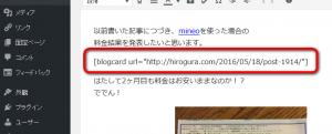 Pz-LinkCard-05