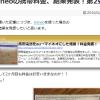WordPressでブログカード風のリンクを表示させる「Pz-LinkCard」