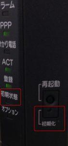 新しめの機種だとボタン位置は違いますが、方法は同じようです