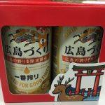 キリンビールから47都道府県の一番搾りで「広島づくり」が発売されました!