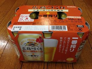 kirin-hiroshima