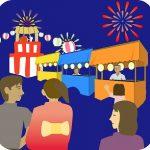 今週末の7/17(日)~18(祝)は広島三大祭の一つ「すみよしさん」です