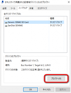 sdcard-02