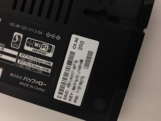 wifi-ssid-04
