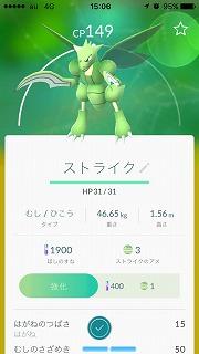 PokemonGo-3