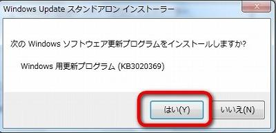 Win7Update-04