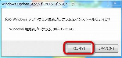 Win7Update-10
