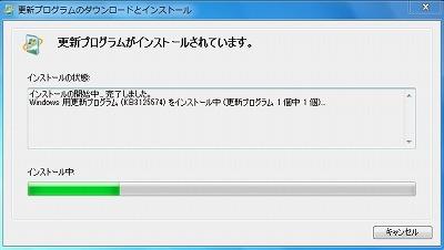 Win7Update-11