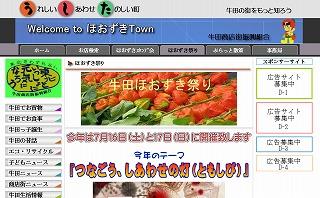 hoozuki-02