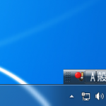 Windows10からWindows7に戻したら、言語バーが表示されなくなった場合の対処法