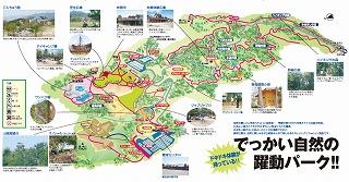kimodameshi-03
