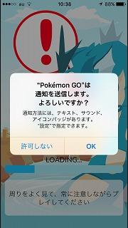 pokemongo-04