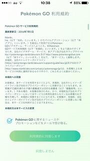 pokemongo-06
