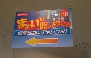 ebayama-03