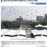 8/6(土)の原爆の日、平和記念式典に伴い交通規制が敷かれます