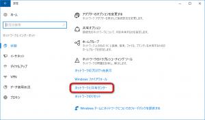 share-error-03