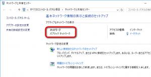 share-error-04